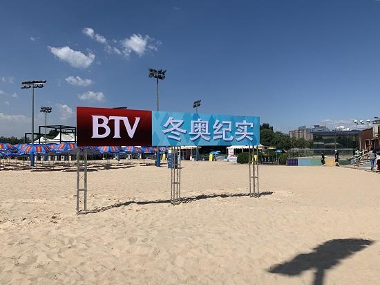 票价亲民节目丰富!2019北京海洋沙滩嘉年华燃动来袭